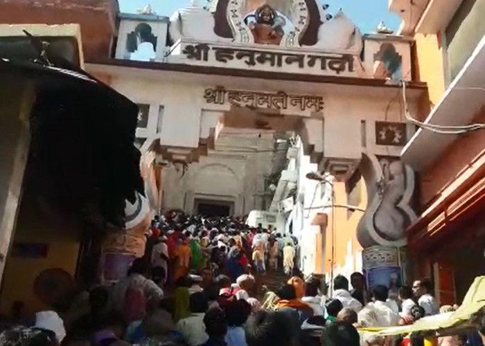 हनुमान जयंती पर अयोध्या में उमड़े श्रद्धालु