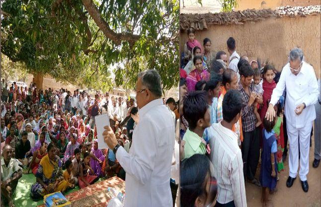 नक्सल प्रभावित गांव कोदोभाटा में सीएम ने पूछा - कैसे चल रही हैं सरकारी योजनाएं