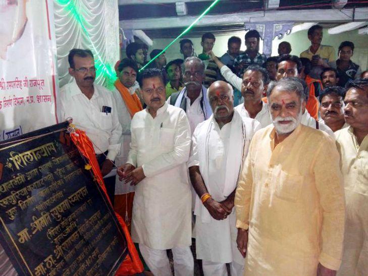 प्रधानमंत्री का सपना, हर गरीब के पास हो घर अपना: रामपाल सिंह