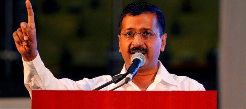 वोट कांग्रेस पर न करें बर्बाद : अरविंद केजरीवाल