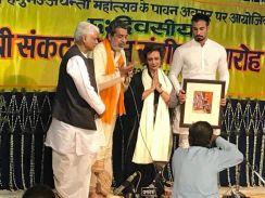 27 साल बाद जब जगजीत सिंह की रूह चित्रा की आवाज में बोलती है