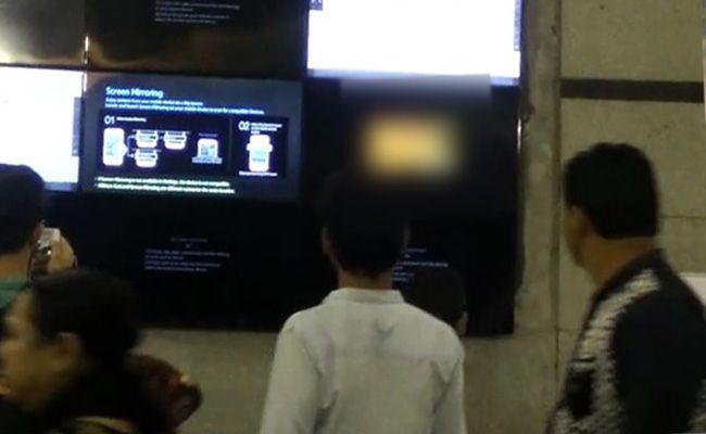 Porn@Metro : Wi Fi से जोड़कर शरारती तत्वों ने की ये हरकत, 3 आरोपियों को तलाश रही पुलिस