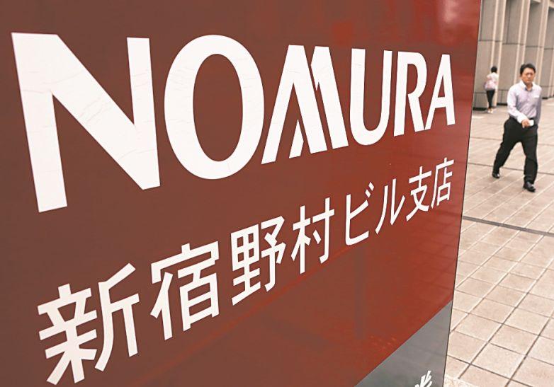 नोमुरा ने कहा: चालू खाता घाटा जीडीपी का 1.6 प्रतिशत होगा!