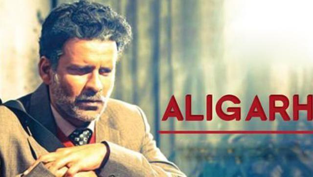अलीगढ़ के बाद बॉलिवुड में दिखेगा आजमगढ़, इस Movie से बदल जाएगा फिल्मों का ट्रेंड