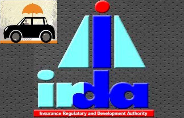 वाहन मालिकों के लिए खुशखबरी, IRDA ने थर्ड पार्टी इंश्योरेंस सस्ता किया