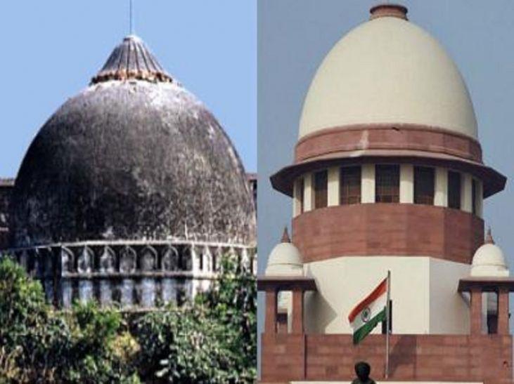 अयोध्या प्रकरण- कांग्रेस और सपा ने मांगा संवैधानिक पदों पर बैठे लोगों का इस्तीफा