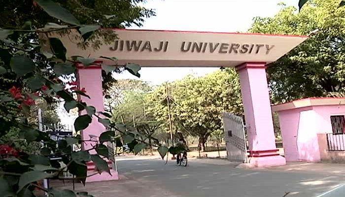 यूजीसी के मापदंडों पर खरा न उतरने से अंचल के 25 निजी कॉलेजों की मान्यता अटकी