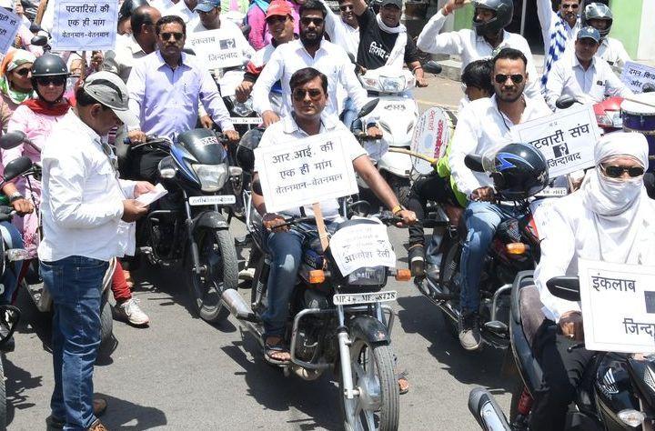 मांगों को लेकर पटवारी व आरआरई ने निकाली वाहन रैली