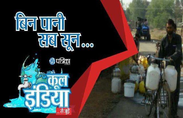 #cool_india-शहर की आबादी 3 लाख, 3.50 लाख लोगों को पानी दे रहा धोलावाड़ बांध