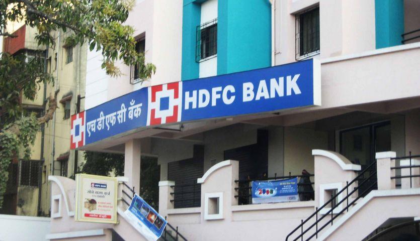 एचडीएफसी बैंक का मुनाफा 18 प्रतिशत बढ़ा