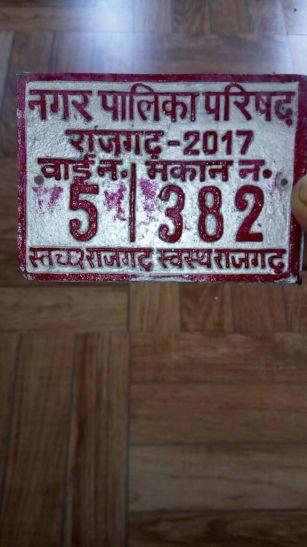 गांव में लगा दिए नपा के बेच नंबर