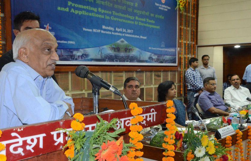मोबाइल से लेकर मकान तक हर क्षेत्र में आज स्पेस टेक्नोलॉजी: किरण कुमार