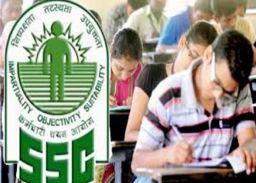 एसएससी ने जारी किया रिवाइज़्ड कैलेंडर! देखें कब होगी कौनसी परीक्षा!