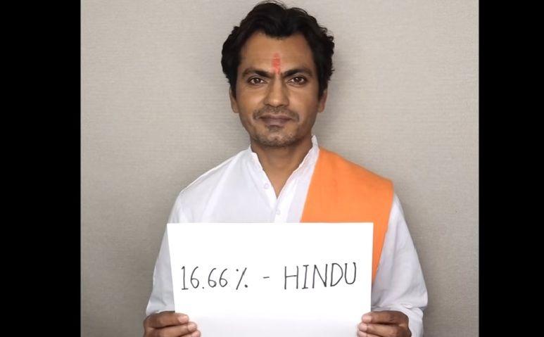 नवाजुद्दीन के इस वीडियो ने धर्म के ठेकेदारों को दिखाया आईना