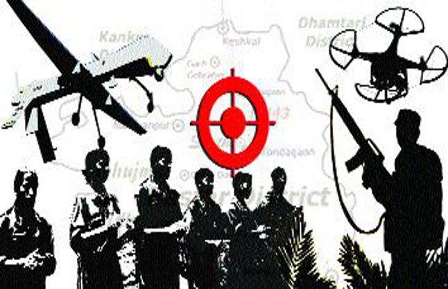 #Naxal Terror:नक्सलियों के शहरी नेटवर्क के तार भिलाई से भी जुड़े रहे
