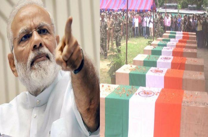 नक्सलियों के खिलाफ होगी सर्जिकल स्ट्राइक, BJP नेता ने बताई पीएम मोदी की योजना