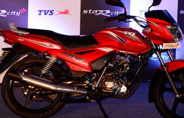 TVS ने BS-IV इंजन के साथ उतारी नई Star City+, जाने क्या है नया