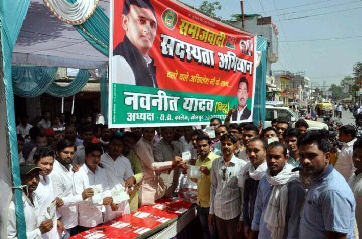जौनपुर के टीडी कॉलेज के इतने छात्रों ने ज्वाइन की सपा