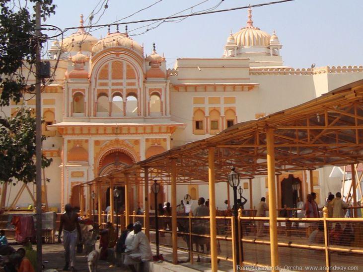 रामराजा मंदिर वेबसाइट का हुआ गुगुल से टाईअप