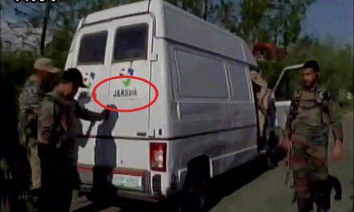 कश्मीरः कुलगाम में कैश वैन पर आतंकी हमला, 5 जवान व 2 बैंककर्मियों की मौत