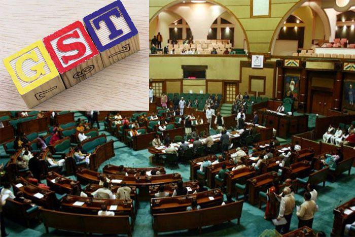 तीखी बहस के बीच GST बिल MP में पास, ऐसा करने वाला चौथा राज्य