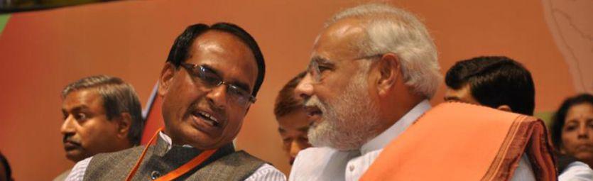 PM मोदी और शिवराज की जीवनी पढ़ेंगे बच्चे, सिलेबस में मिलेंगे दोनों दिग्गज