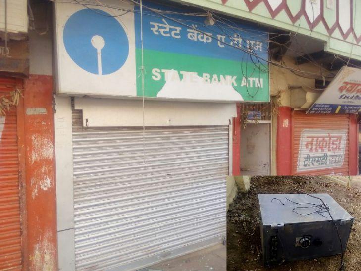 ATM से पैसे नहीं निकले, तो पूरी मशीन ही उठा ले गए चोर, देखें वीडियो...