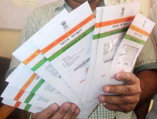 अब आधार कार्ड की फोटोकॉपी से भी मिलेगा सरकारी राशन
