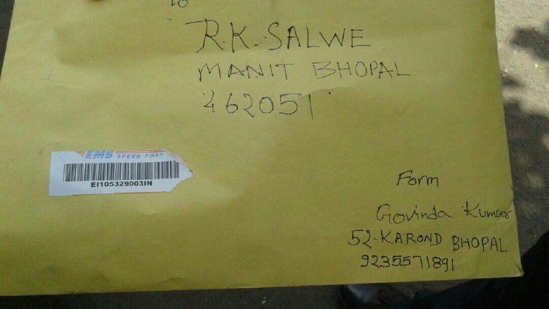 कारतूस के साथ मैनिट के सुरक्षा अधिकारी को भेजा धमकी भरा पत्र