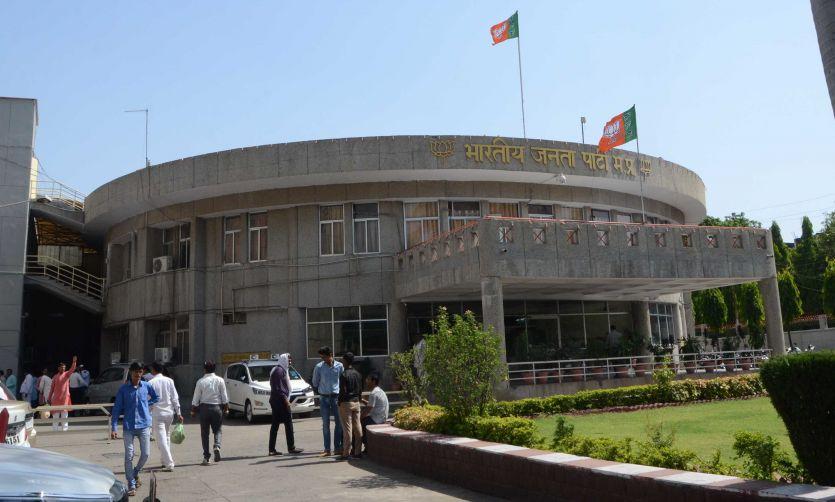 भाजपा में खाली पदों से असंतोष, बैठकों में आने से कतराने लगे नेता