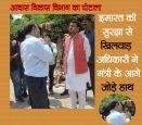 घोटाले की खुली पोल तो मंत्री के सामने अधिकारियों ने जोड़ लिए हाथ