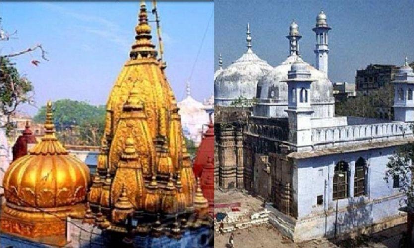 Kashi Vishwanath Temple Gyanvapi Mosque Dispute Hearing On 10 May ...