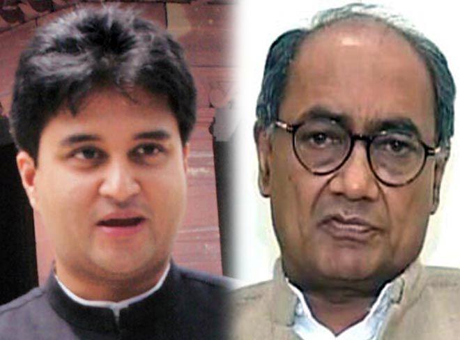 व्यापमं घोटाला बहुत बड़ा, पूरी कांग्रेस दिग्विजय सिंह के साथ: सिंधिया