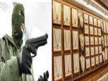 सर्राफा व्यवसायी से दिनदहाड़े आठ लाख की लूट, बदमाशों ने की फायरिंग