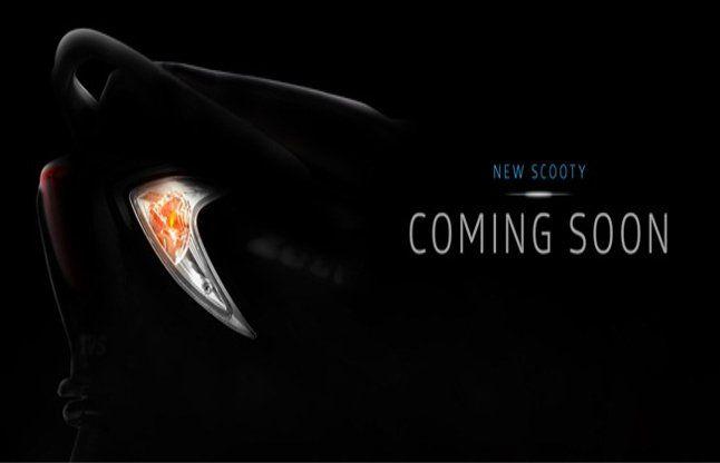 TVS ने दिखाई अपने नए स्कूटर की पहली झलक, जाने इसके बारे में