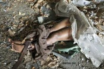 पहले खींची अश्लील तस्वीर फिर मुंबई और अंबिकापुर ले जाकर लूट ली आबरू