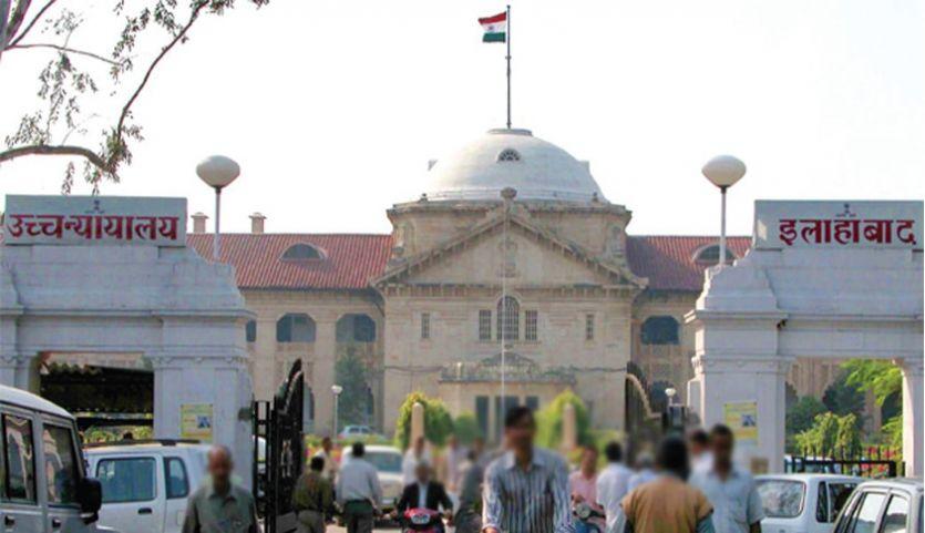 इविवि के कुलपति उच्चतम न्यायालय के आदेशों का कर रहे उल्लंघन