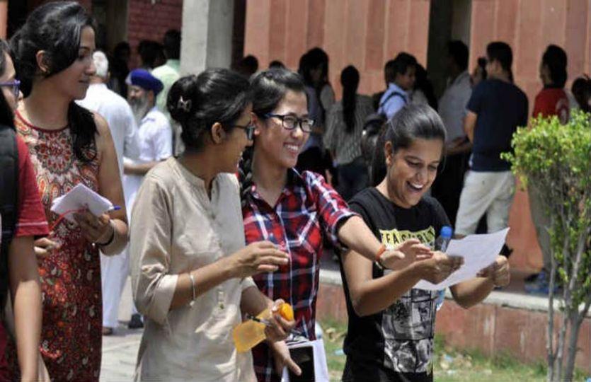 हरियाणा शिक्षा बोर्ड की 12वीं की परीक्षा में लड़कियों ने फिर लहराया परचम