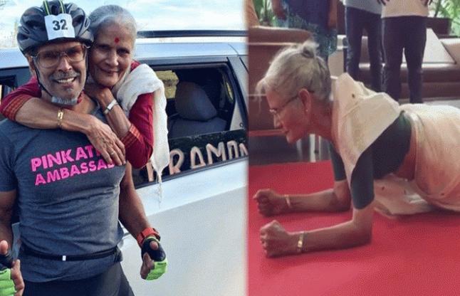 मिलिंद सोमन की 78 वर्षीय मां का हैरान कर देने वाला कारनामा, देखें वीडियो