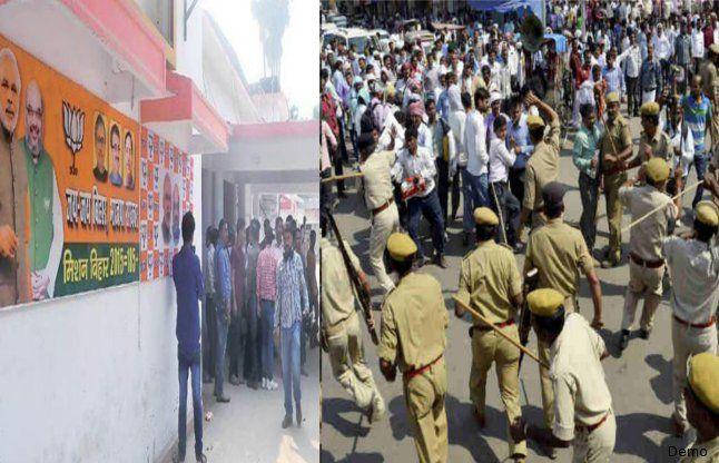 पटना में विरोध प्रदर्शन, भाजपा और लालू समर्थक आपस में भिड़े