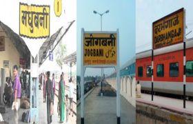 देश में सबसे गंदे हैं बिहार के मधुबनी, दरभंगा और जोगनिया स्टेशन