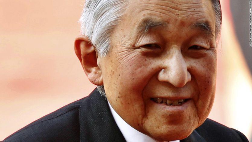 जापानी इतिहास में पहली बार राजा अकिहितो छोड़ेंगे पद, जानिए क्यों