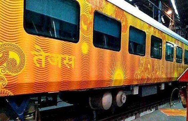 तेजस एक्सप्रेस किराया : रेलवे बोर्ड ने दिन में दरें तय कीं, रात में बदलीं