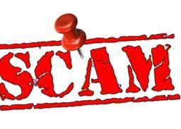 नियुक्ति घोटाले पर चौधरी बोले- रिश्वत नहीं, कारोबार के लिए लिया था कर्ज