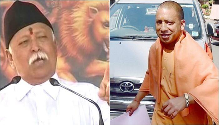 योगी ने सपा-बसपा को RSS ज्वॉइन करने की दी नसीहत, बोले भरपूर