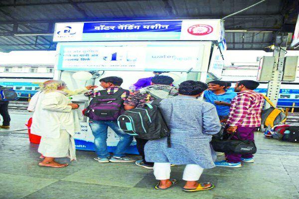 भोपाल रेलवे स्टेशन पर तीन वाटर वेंडिंग मशीन शुरू