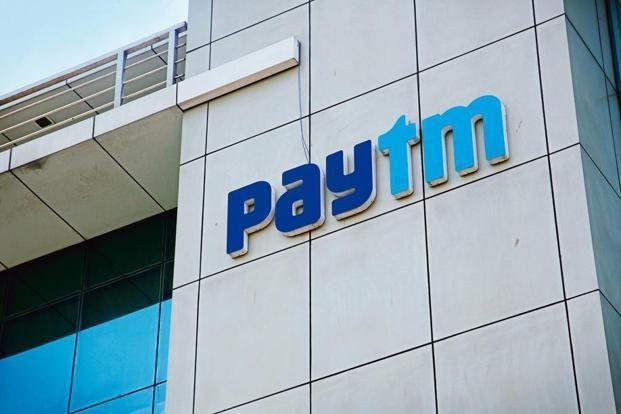 Paytm बैंक का आगाज, 25 हज़ार जमा पर 250 कैशबैक