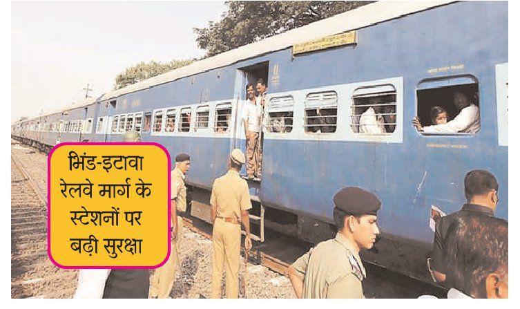 स्टेशन मास्टर को जान मारने की धमकी के बाद रेलवे ने दिया निर्देश