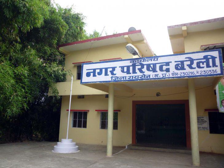 नपा कर्मी का परिवार भुखमरी की कगार पर