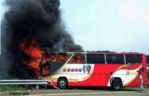बिहार की चलती बस में लगी आग, दर्जनभर यात्री जिंदा जले
